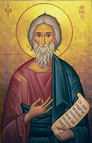 sfantul_apostol_andrei